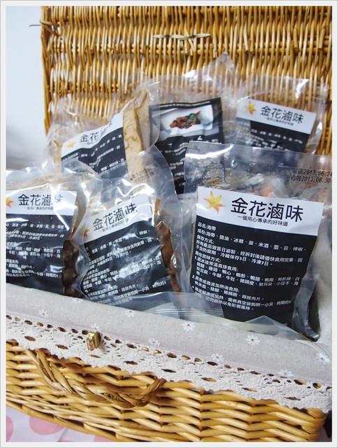 【試吃】金花滷味~看似清淡實則入味的團購好選擇兒