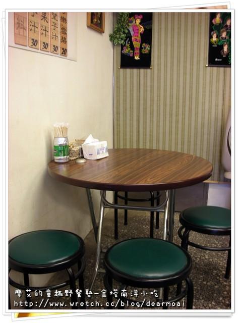 【北縣新店】很難找的金塔南洋小吃