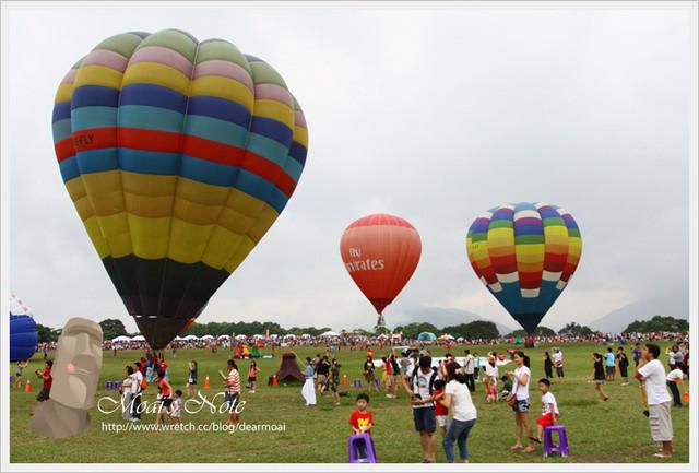【台東鹿野】2012台東國際熱氣球嘉年華~親眼目睹的華麗感動