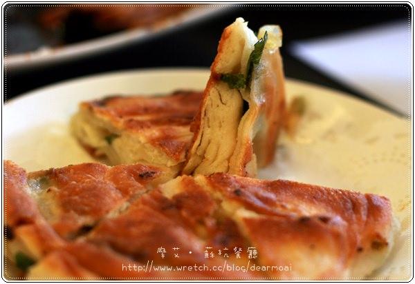 【北市北投區】蘇杭餐廳~人蔘中不可錯過的絲瓜蝦仁湯包