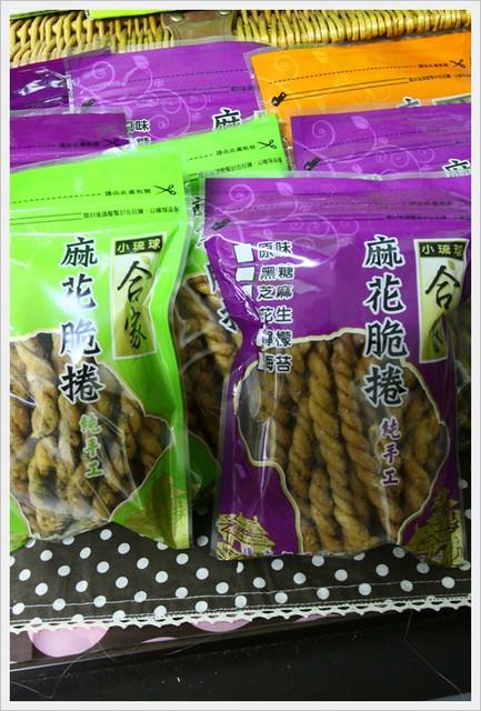 【試吃】小琉球合家手工麻花脆捲~超多口味涮嘴好吃又新奇!